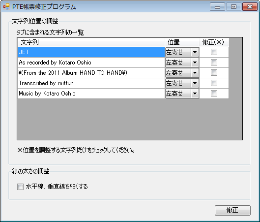 2011-04-03fig1.png